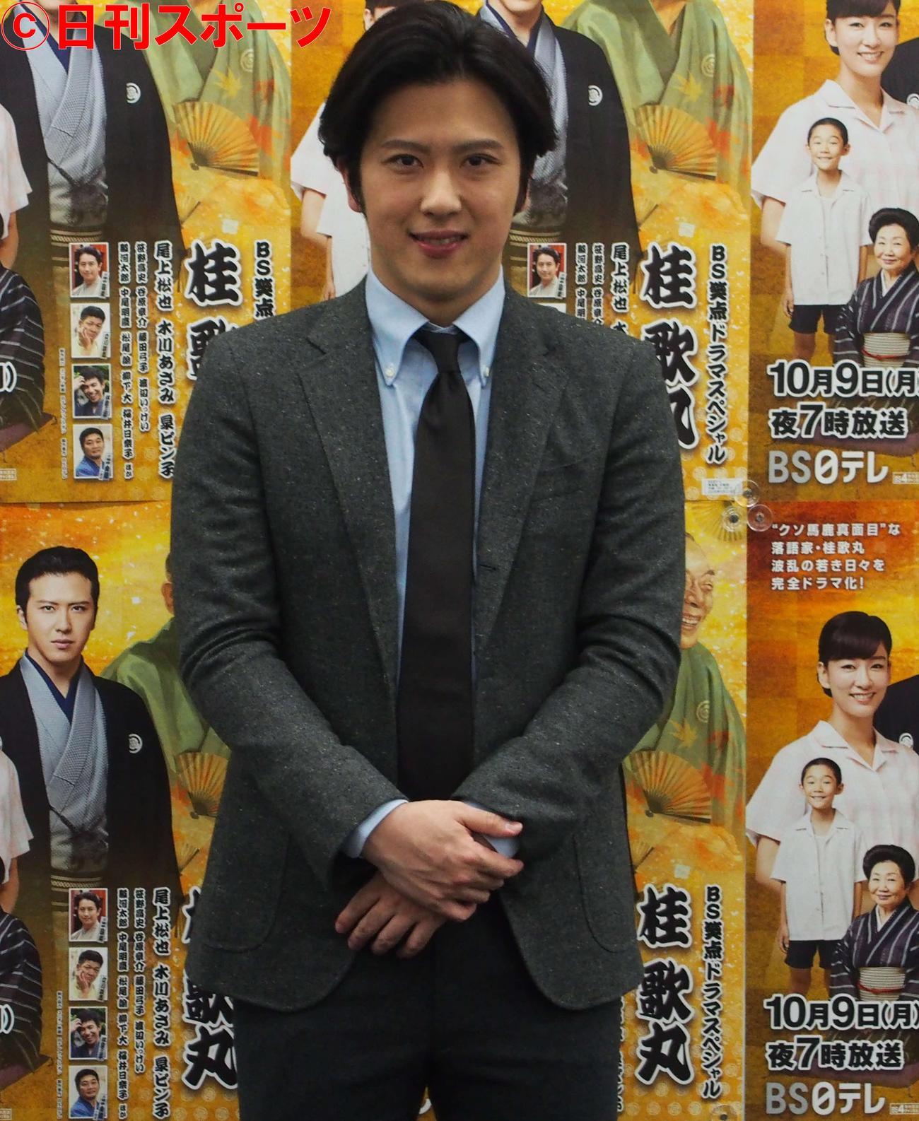 尾上松也(2017年10月7日)