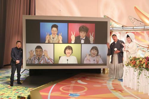 吉武・白鳥夫妻のリモート挙式に立ち会った桂文枝(提供・ABCテレビ)
