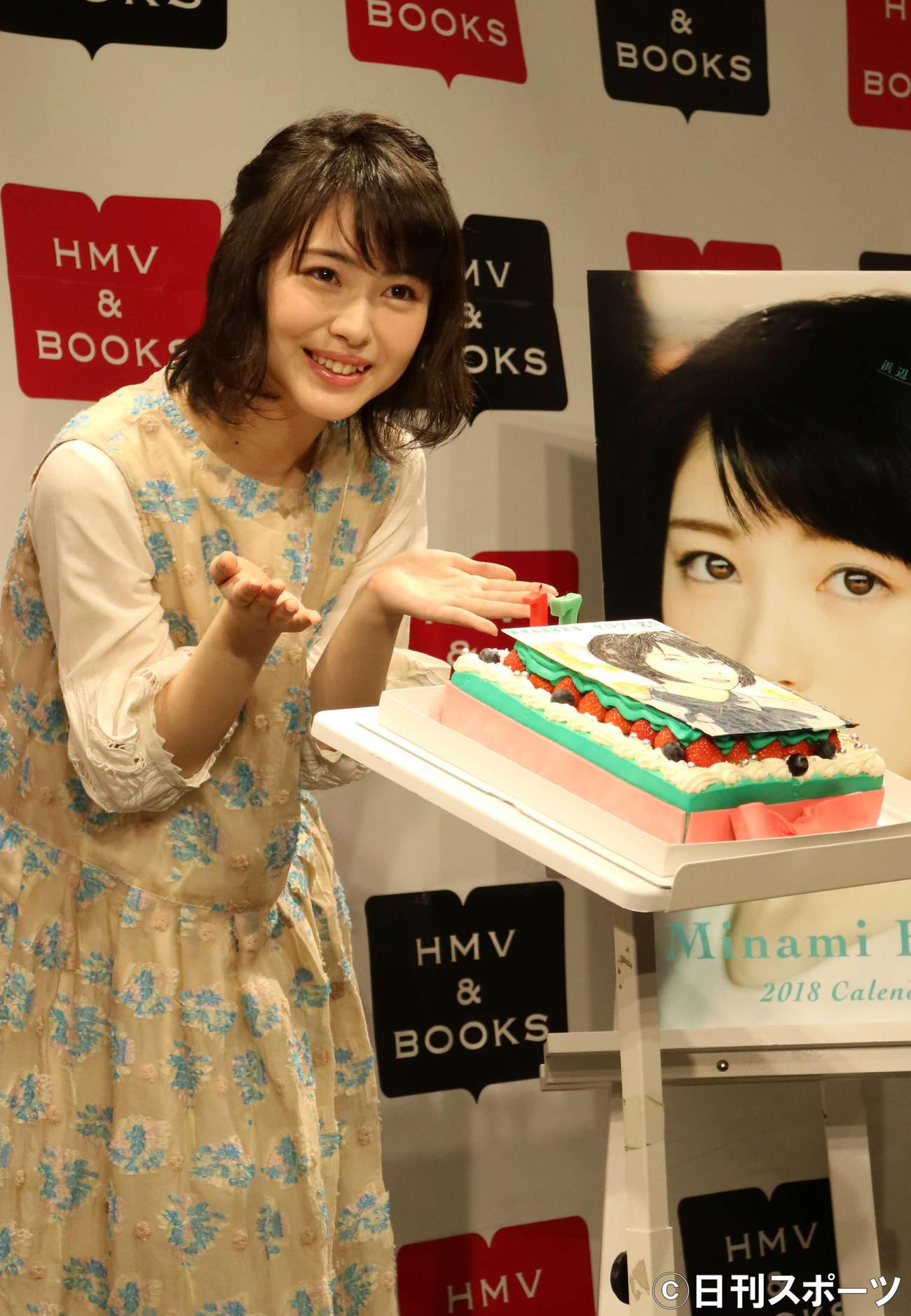 写真集とカレンダーブックの発売イベントを行った浜辺美波は、誕生日ケーキを前に笑顔(2017年9月2日撮影)