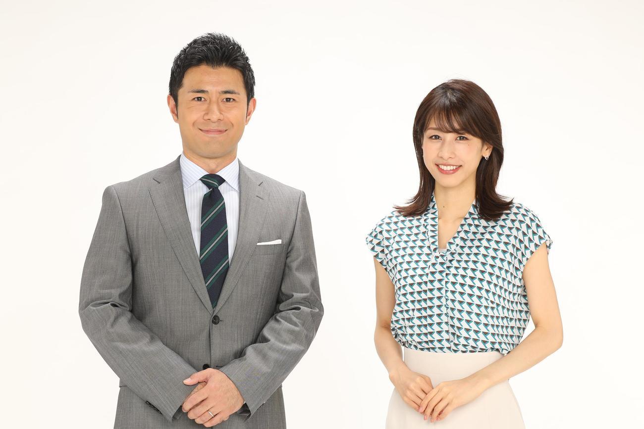 08年フジテレビ入社の同期同士でコンビを組む榎並大二郎アナウンサー(左)と加藤綾子キャスター