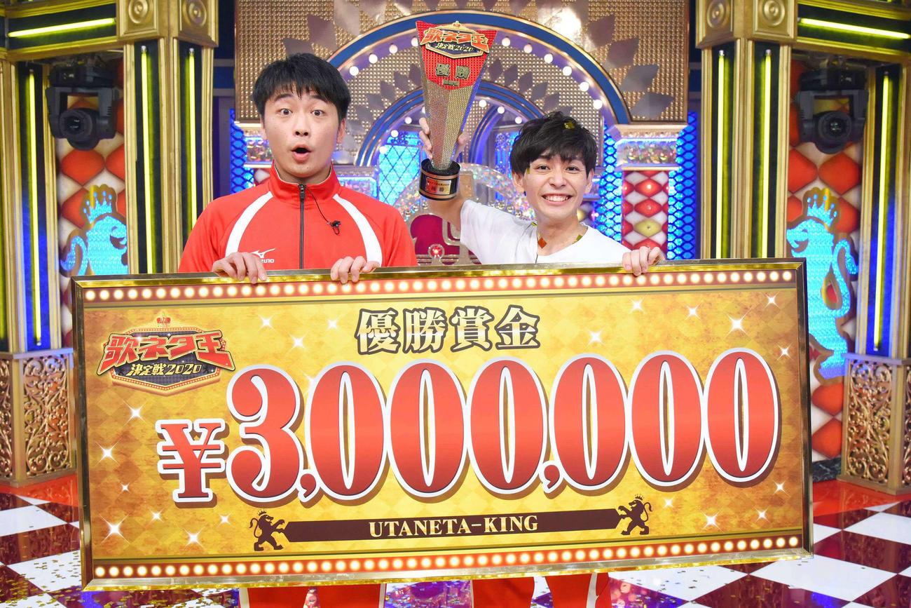 「歌ネタ王決定戦2020」で優勝したさや香の新山(左)と石井(MBSテレビ提供)