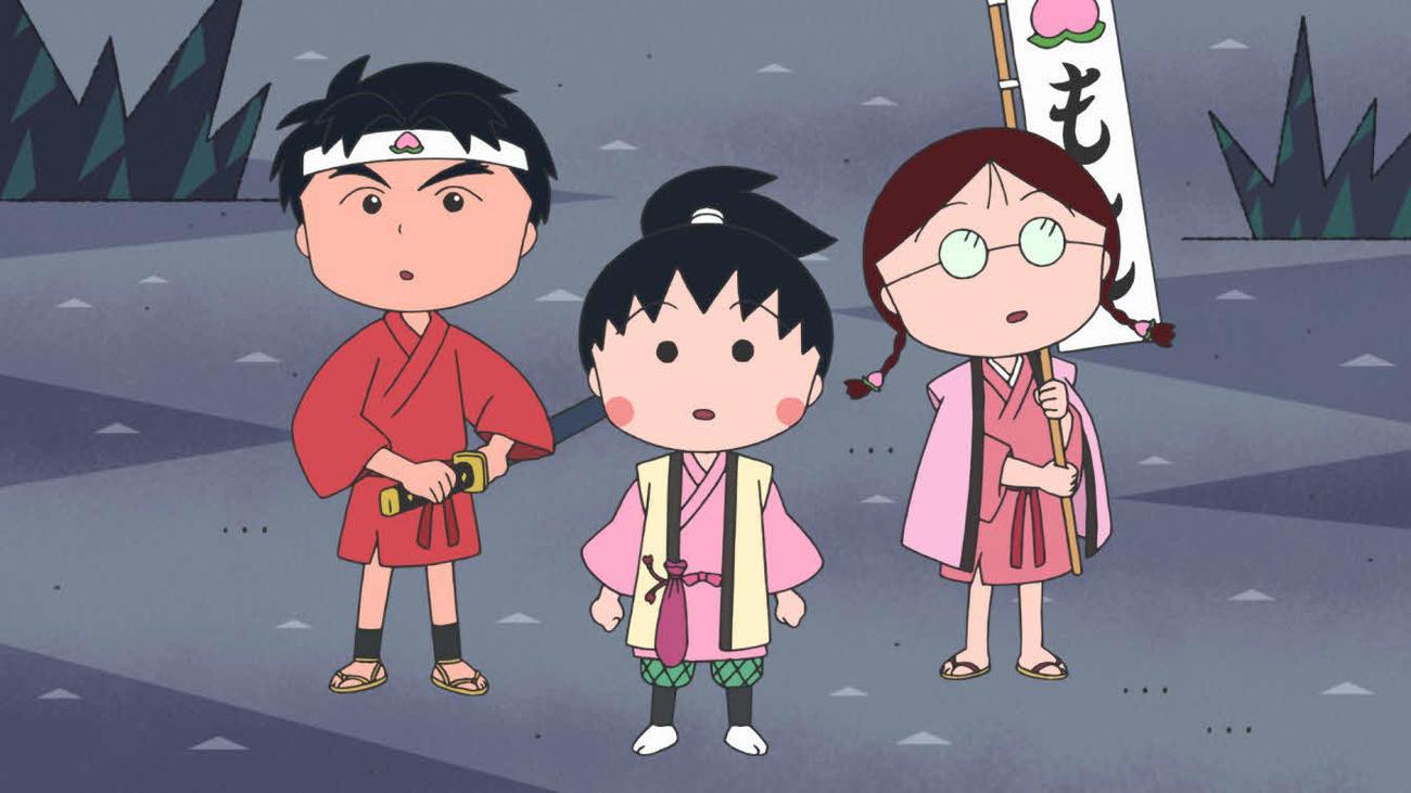 「まる子の桃太郎」(C)さくらプロダクション/日本アニメーション