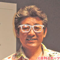 布川敏和、愛娘の結婚に「ついにこの時が来たかと」 - 結婚・熱愛 : 日刊スポーツ