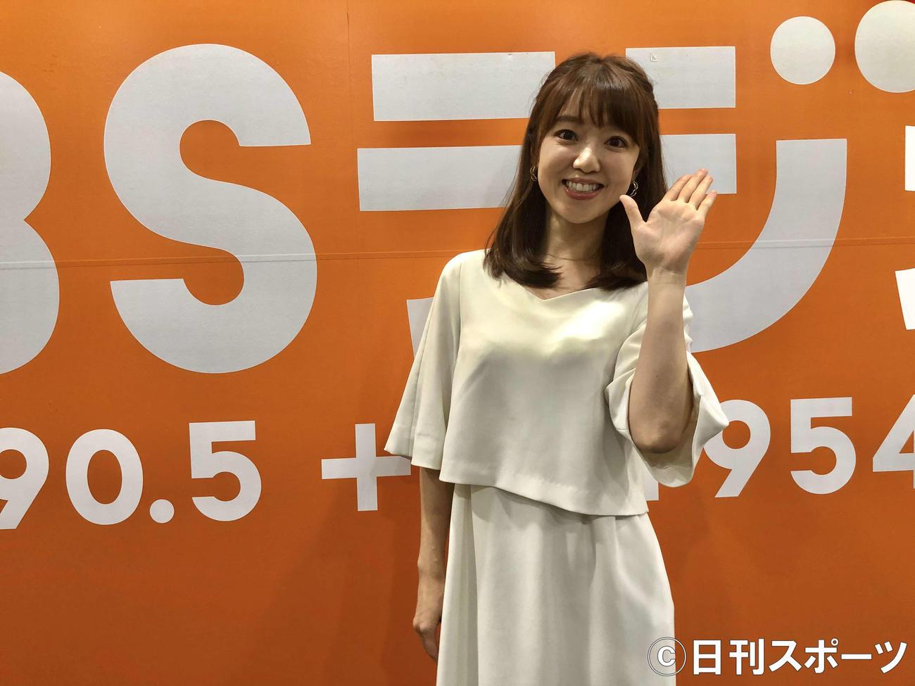 婚約を発表したフリーアナウンサー幸坂理加