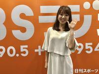 幸坂理加アナ婚約 4歳下会社員と「アクション婚」 - 結婚・熱愛 : 日刊スポーツ