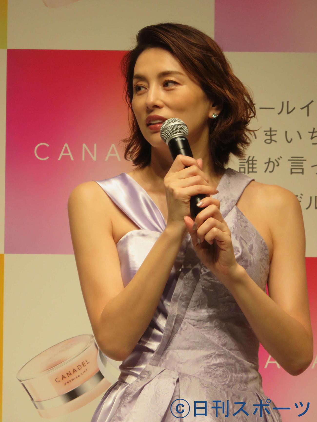 化粧品のCMに出演した米倉涼子