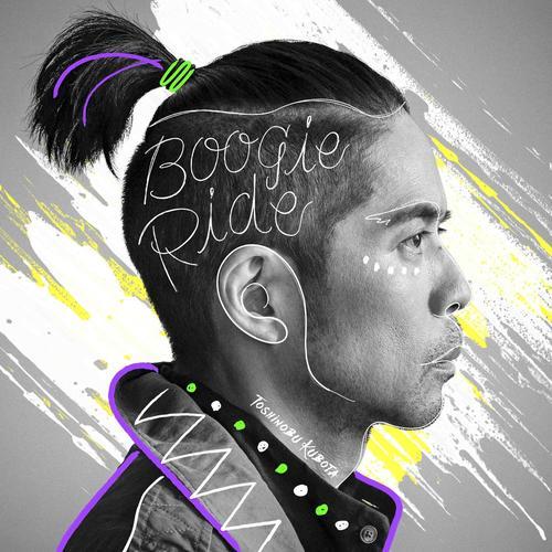 久保田利伸の最新配信シングル「Boogie Ride/空の詩」ジャケット写真