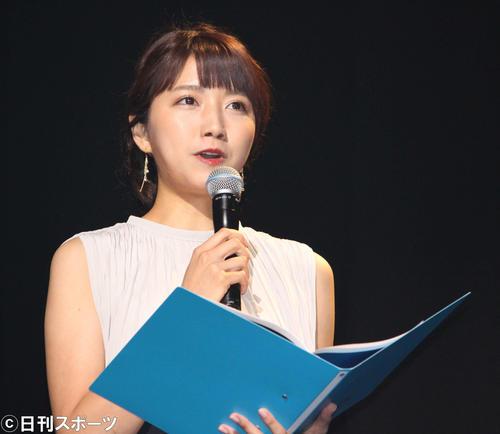 フジテレビ三田友梨佳アナウンサー(2018年7月11日撮影)