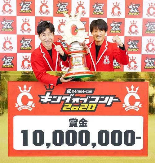 TBS系「キングオブコント2020」で第13代目王者に輝いたジャルジャルの後藤淳平(左)と福徳秀介