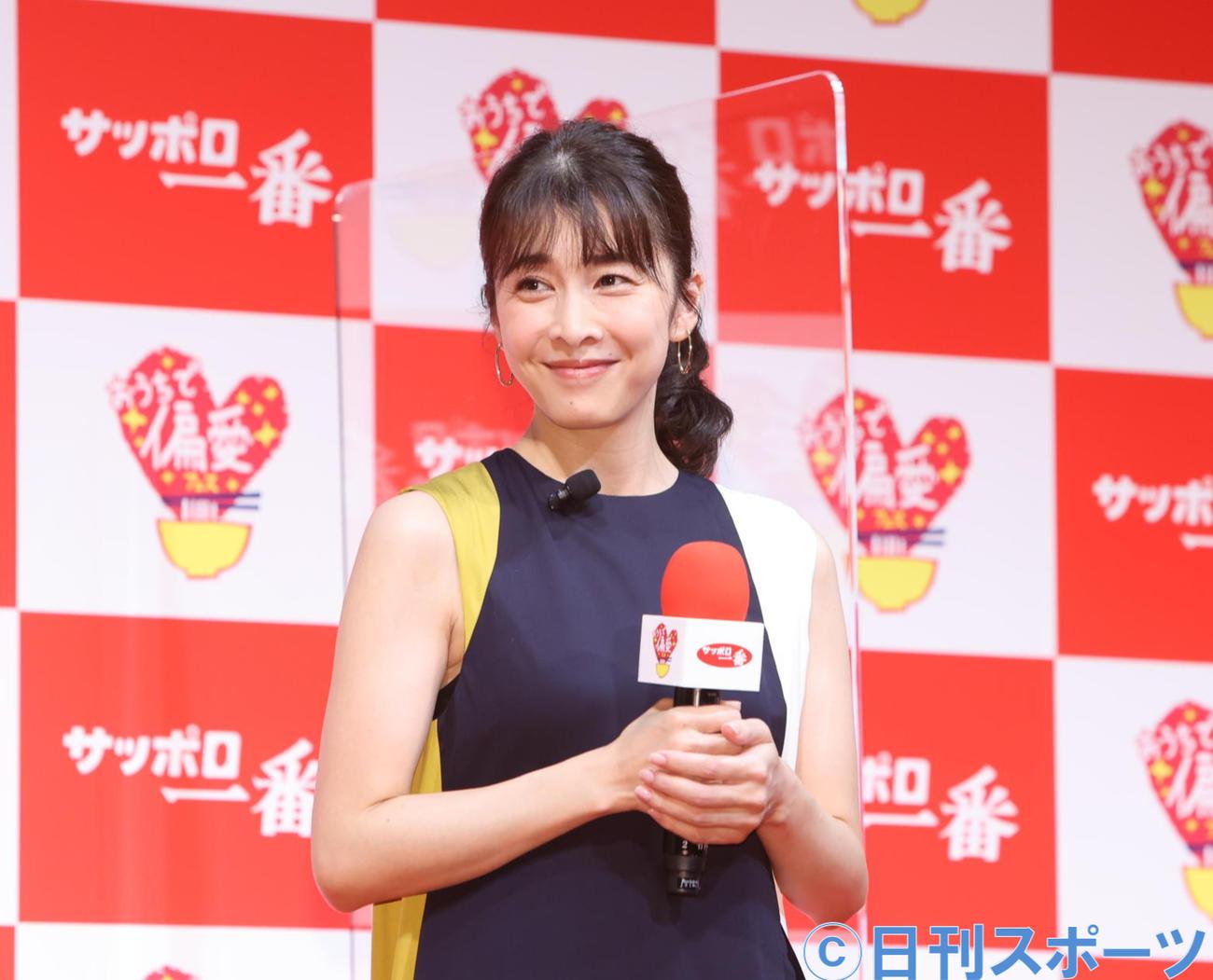 2020年9月1日、サッポロ一番「おうちで偏愛フェス」イベントで笑顔を見せる竹内結子さん