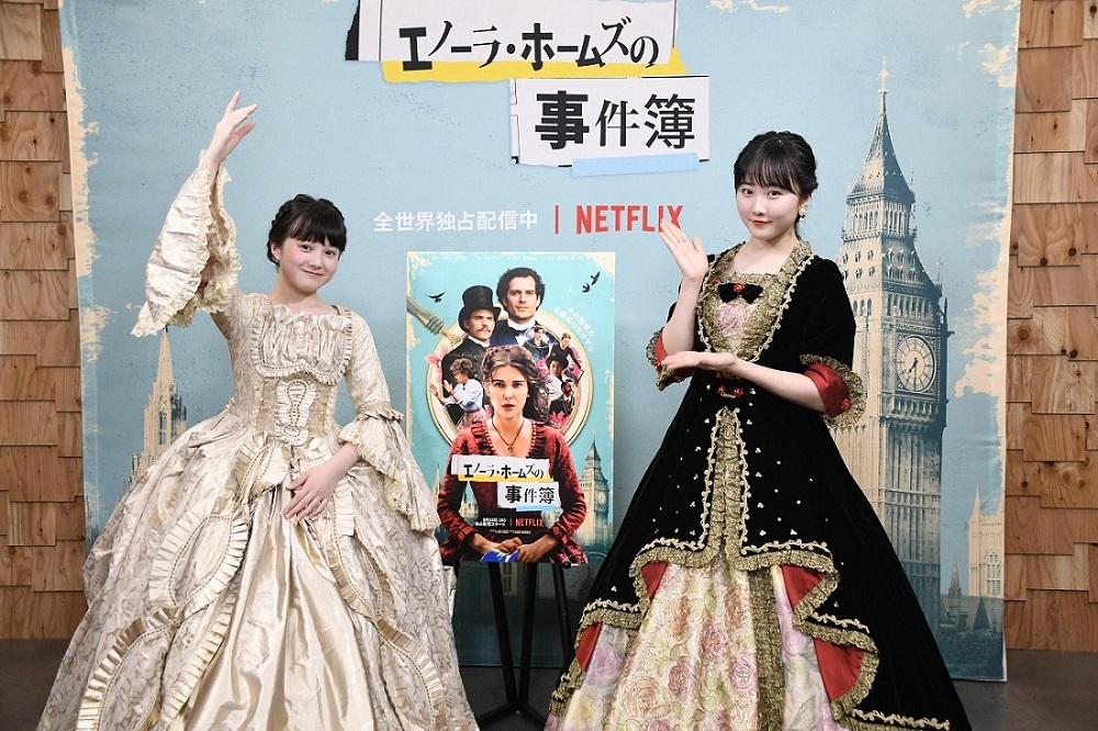 ネットフリックス映画「エノーラ・ホームズの事件簿」トークショーで、左から、本田紗来、本田望結