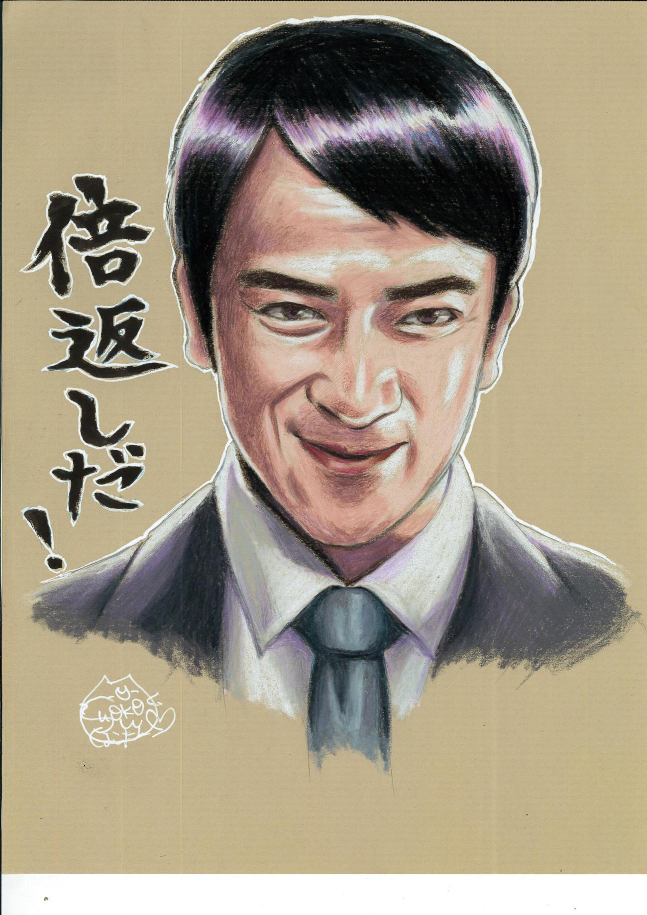 中川翔子が公式YouTubeチャンネルで披露したTBS日曜劇場「半沢直樹」のイラスト