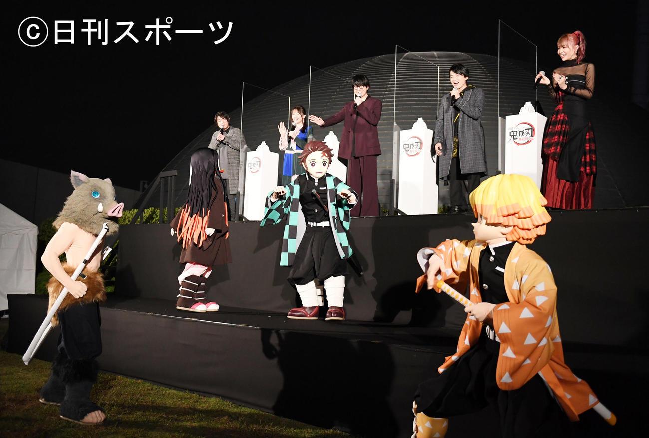 鬼滅の刃キャラクターの登場に笑顔を見せるLiSA(右)ら登壇者たち(撮影・横山健太)