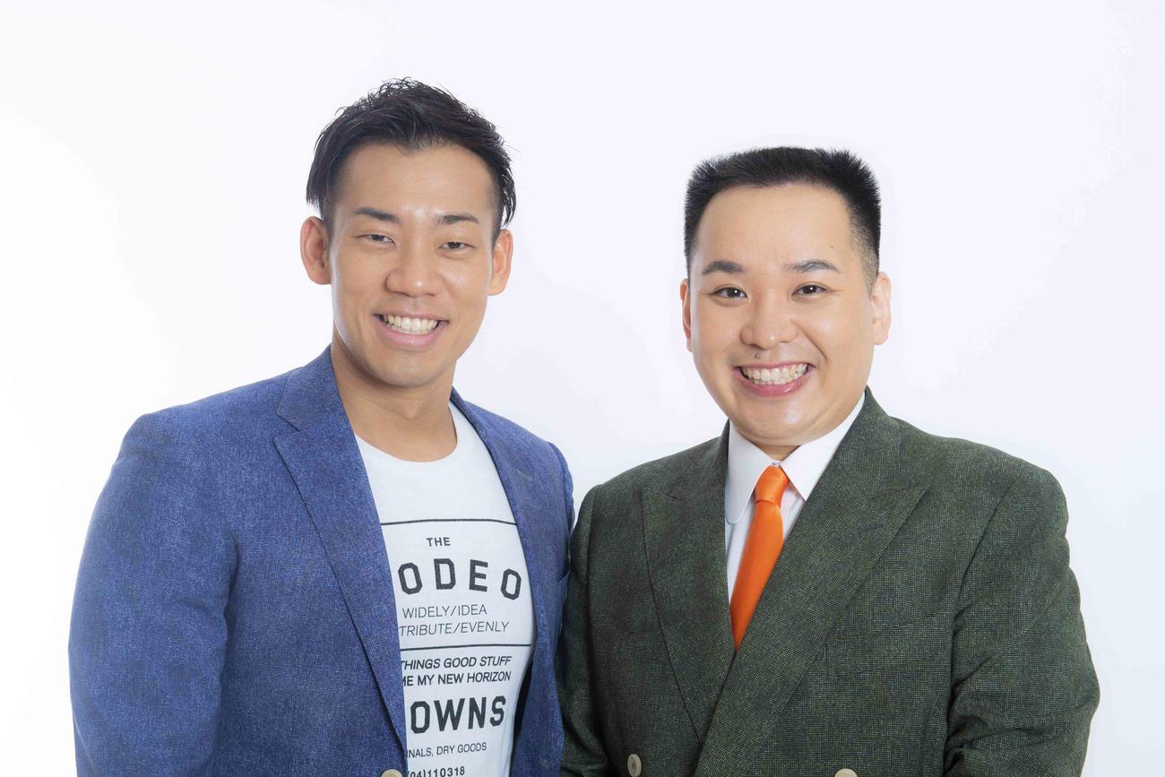 「新婚さんいらっしゃい!」で、「お祝い漫才」を披露するミルクボーイの駒場孝(左)と内海崇(ABCテレビ提供)