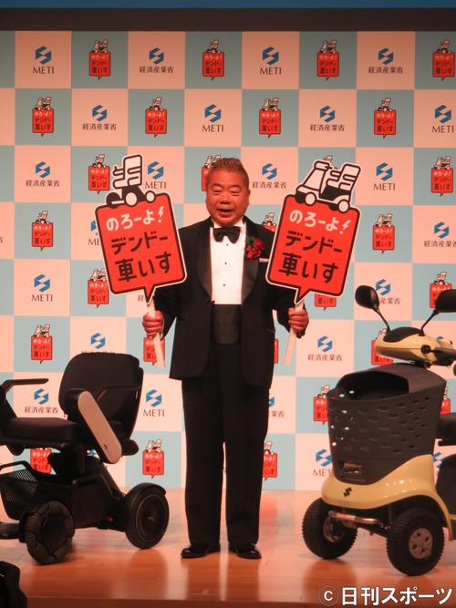 「のろーよ!デンドー車いす」プロジェクト発表会に出席した出川哲朗