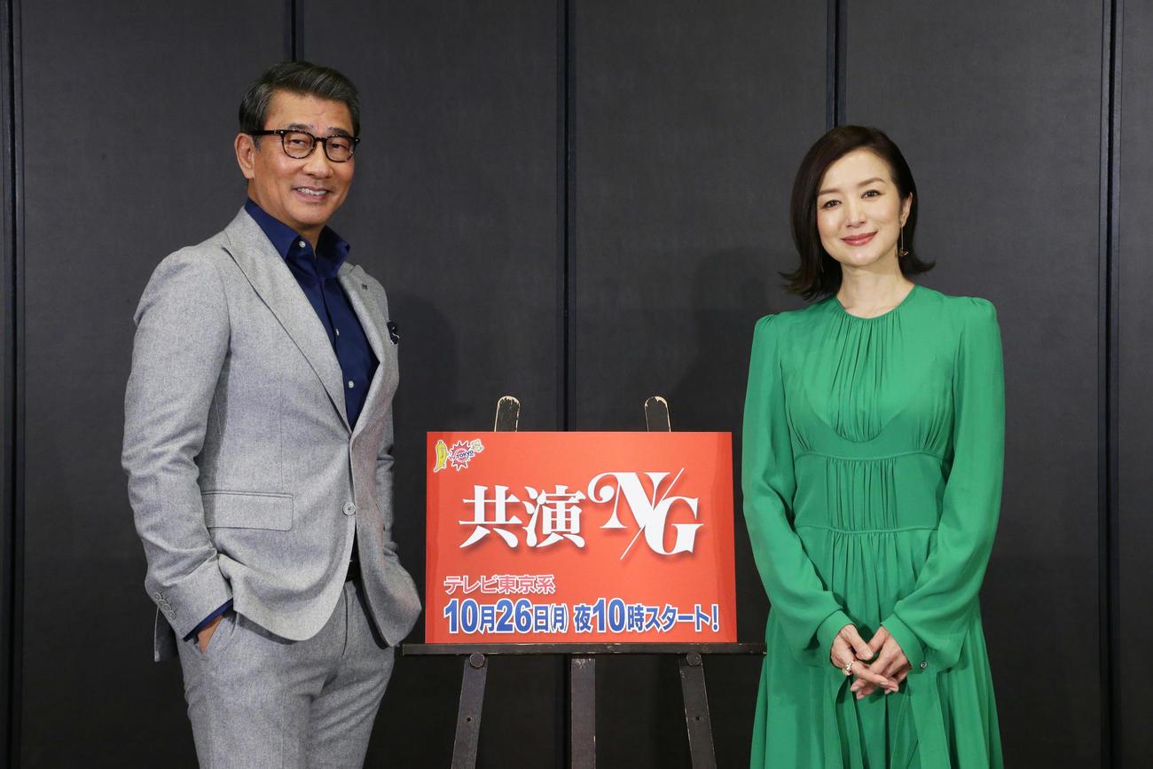 26日スタートのテレビ東京系連続ドラマ「共演NG」のオンライン記者会見を行った中井貴一(左)と鈴木京香