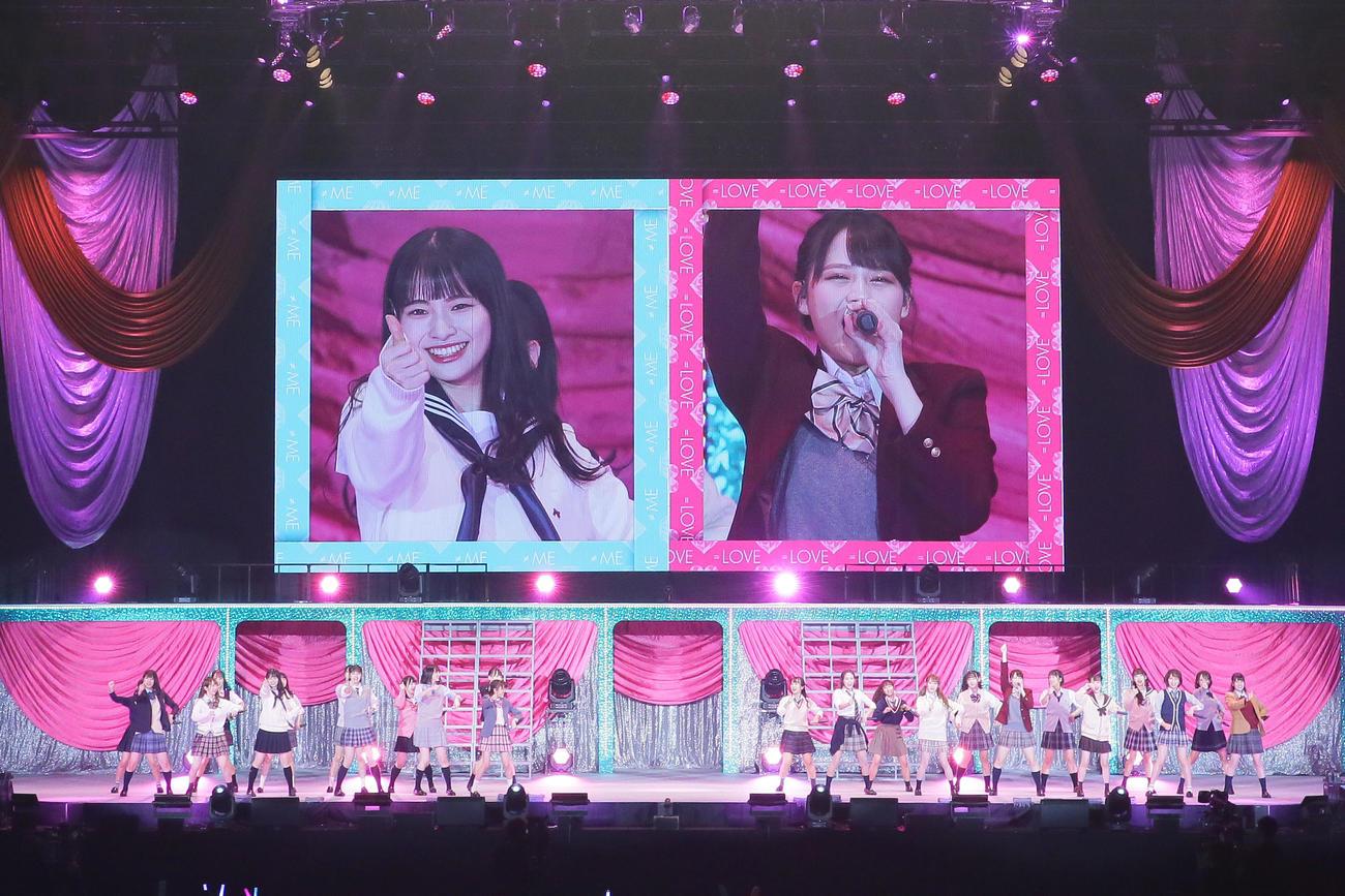 合同スペシャルコンサート「24girls 2020」を行ったアイドルグループ=LOVE(イコールラブ)と姉妹グループ≠ME(ノットイコールミー)