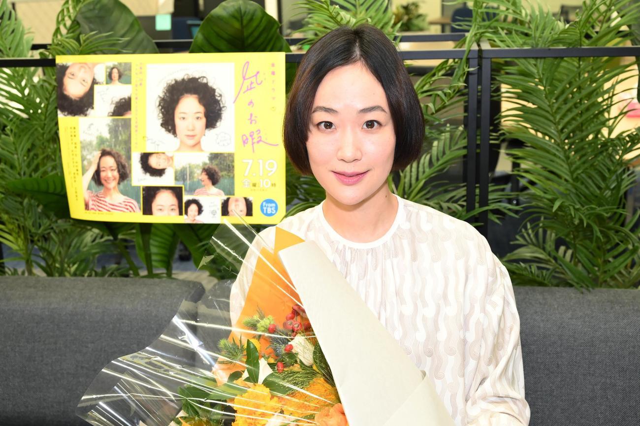 19年にTBS系で放送された連続ドラマ「凪のお暇」で主演を務め、第2回Asia Contents Awardsで主演女優賞を受賞した黒木華(C)TBS