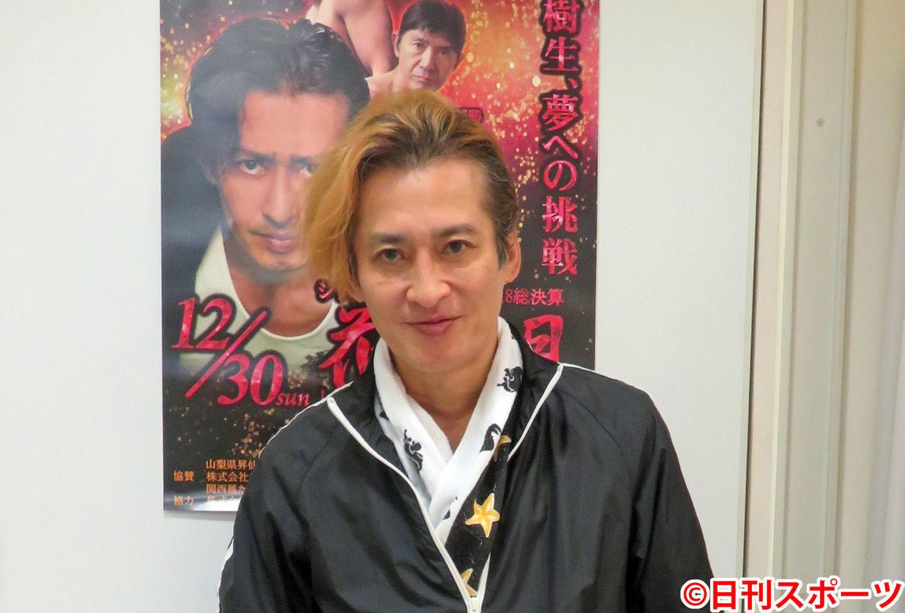 18年12月9日、プロレスデビューに向け公開練習を行った大沢樹生