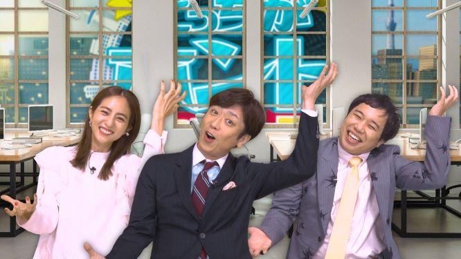 左から堀田茜、後藤輝基、せいや(カンテレ提供)