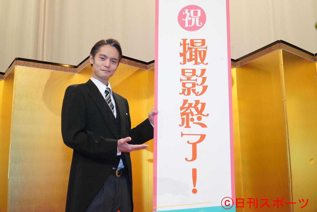 NHK連続テレビ小説「エール」がクランクアップした主演の窪田正孝