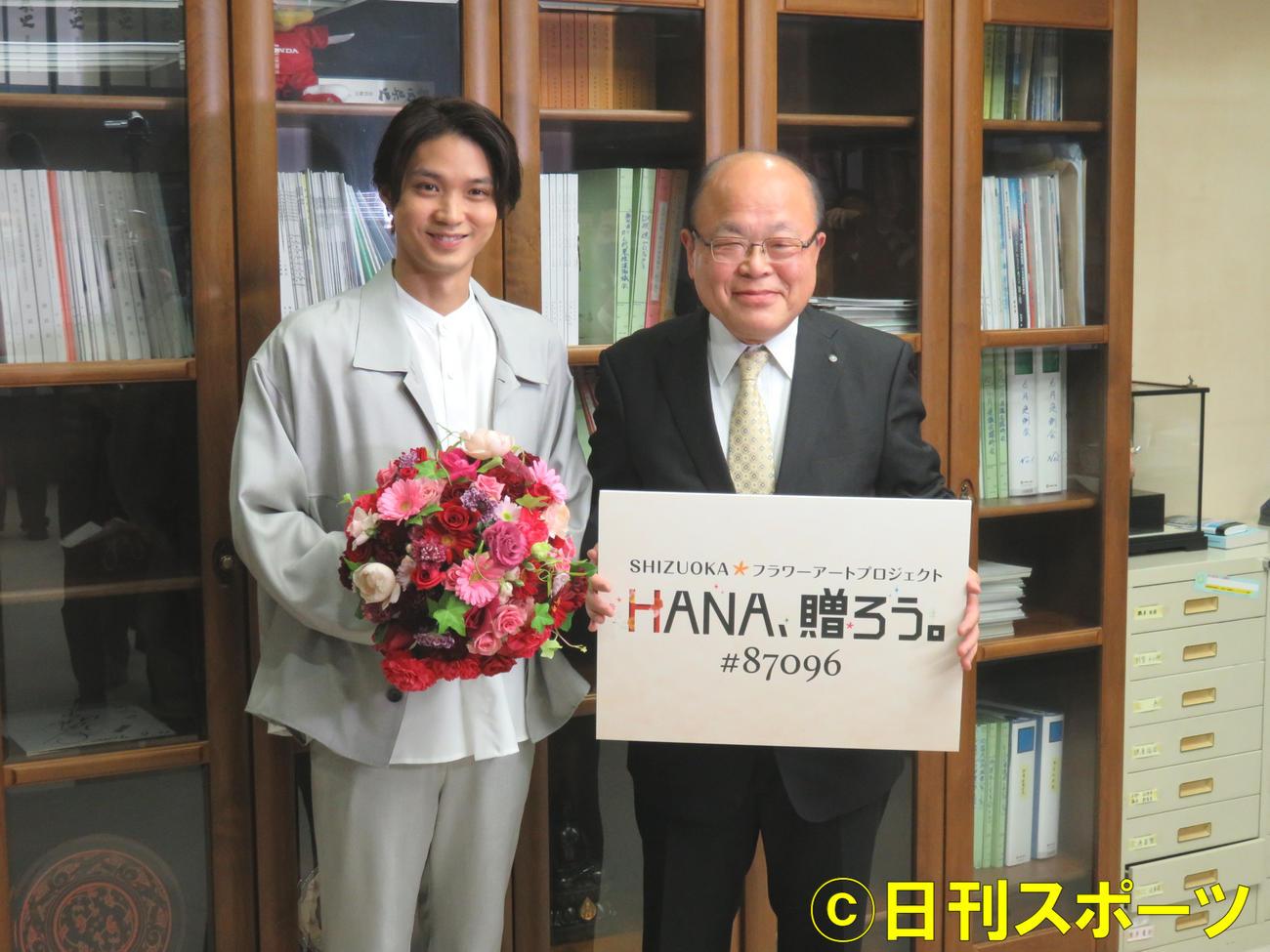 俳優磯村勇斗(左)は静岡県庁を表敬訪問し、出野勉副知事と「県産の花を贈ろう」キャンペーンをPR