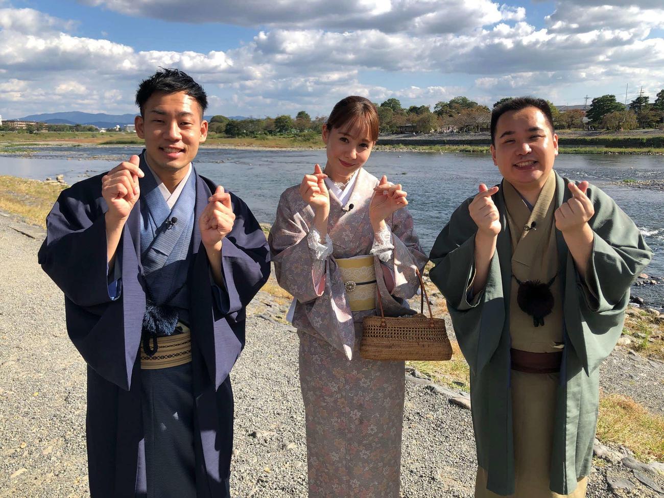京都でロケを行った右から内海崇、トリンドル玲奈、駒場孝(カンテレ提供)