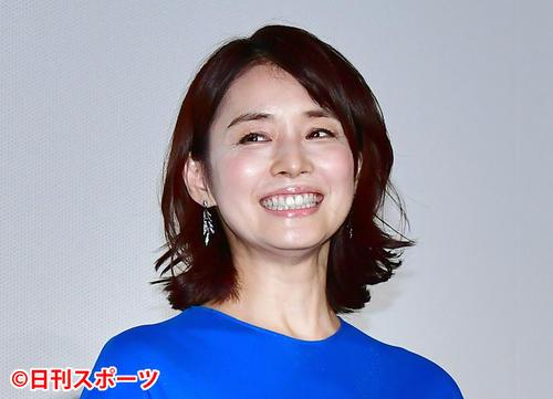 石田ゆり子(2019年03月15日撮影)