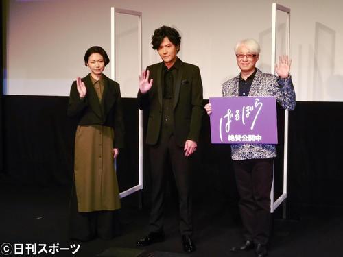 映画「ばるぼら」の公開記念舞台あいさつに出席した、左から二階堂ふみ、稲垣吾郎、手塚真監督