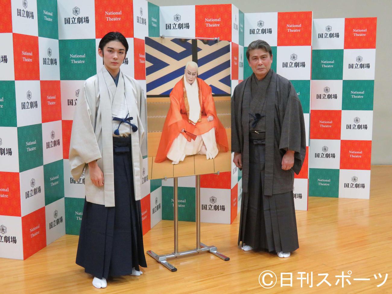 「国立劇場12月歌舞伎公演」の取材会に出席した市川染五郎(左)と松本白鸚(撮影・三須佳夏)