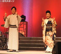 【エンタメ】松前ひろ子が三山ひろしとハイブリッドコンサート