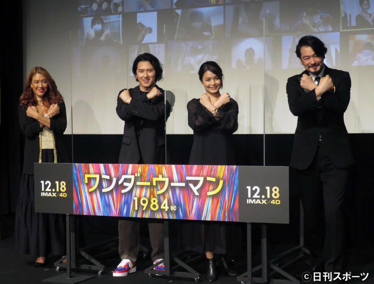 映画「ワンダーウーマン 1984」のファンイベントに出席した左からLiLiCo、尾上松也、甲斐田裕子、小田井涼平