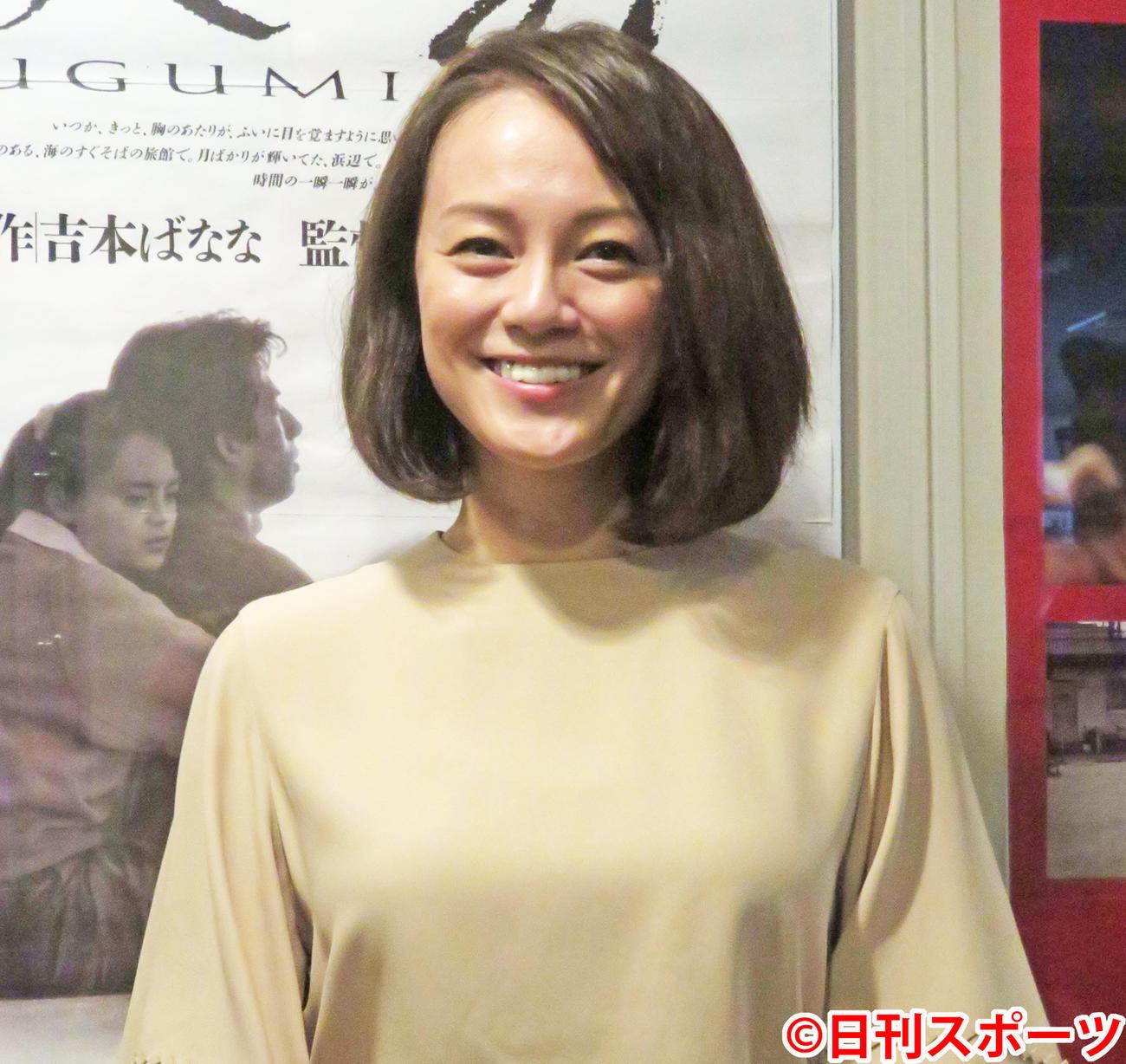 牧瀬里穂(2017年12月2日撮影)