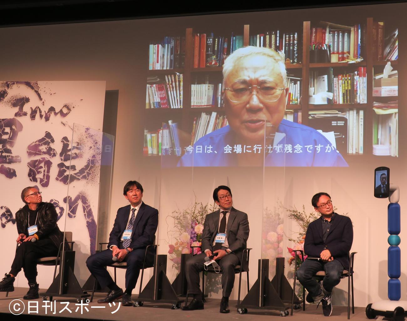 「OPEN異能vation2020」授賞式にVTRでメッセージを送る高須克弥氏