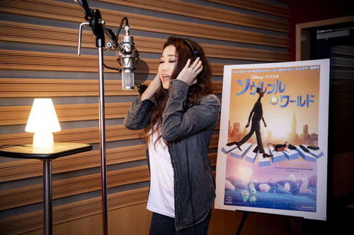 新録した「奇跡を望むなら...(ソウルフル・ワールドver.)」がディズニー&ピクサーの最新作「ソウルフル・ワールド」日本版エンドソングに決まったJUJU(C)2020Disney/Pixar.