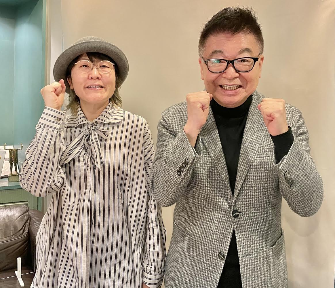 留学話で盛り上がる光浦靖子(左)と生島ヒロシ