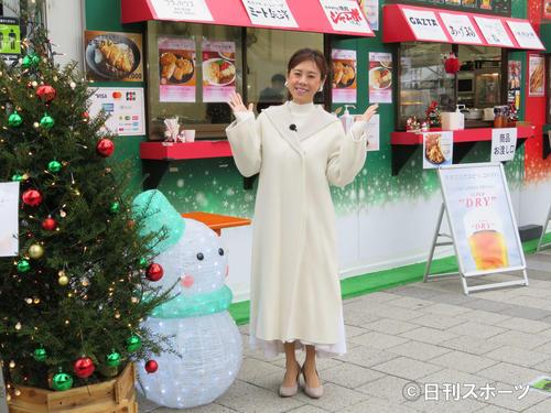 「テレ東 冬のあったかパーク2020 in TOKYO SKYTREE TOWN」に出席した高橋真麻(撮影・三須佳夏)