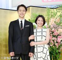 「エール」日村おじさん最終週振り返り16・1% - ドラマ : 日刊スポーツ