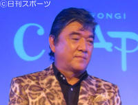 【エンタメ】小金沢容疑者今月は温泉施設でステージ 近況ブログ