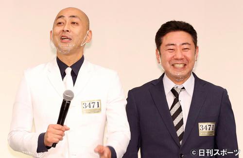 錦鯉の長谷川雅紀(左)と渡辺隆(2020年12月2日撮影)