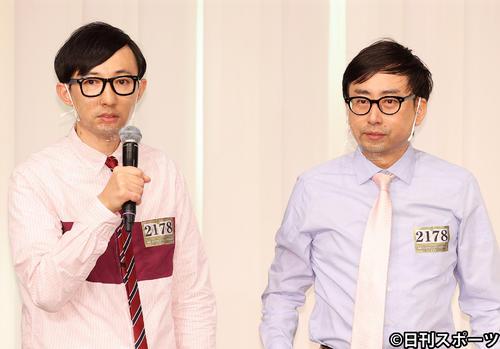 おいでやすこがのおいでやす小田(右)とこがけん(2020年12月2日撮影)