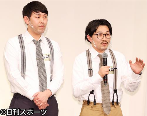 オズワルドの畠中悠(左)と伊藤俊介(2020年12月2日撮影)