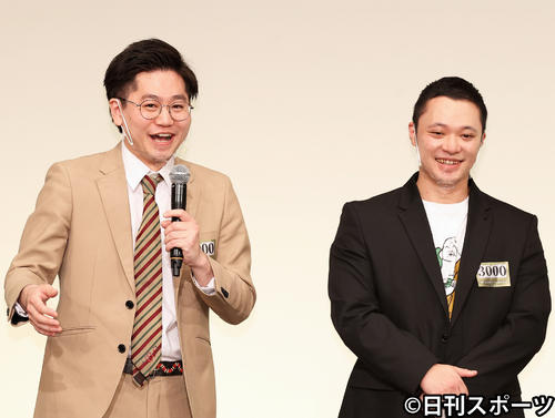 東京ホテイソンのたける(左)とショーゴ(2020年12月2日撮影)
