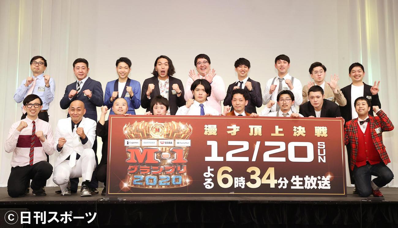 M-1グランプリ決勝進出者たち。左から縦においでやすこが、錦鯉、アキナ、見取り図、マヂカルラブリー、ニューヨーク、オズワルド、東京ホテイソン、ウエストランド(撮影・垰建太)