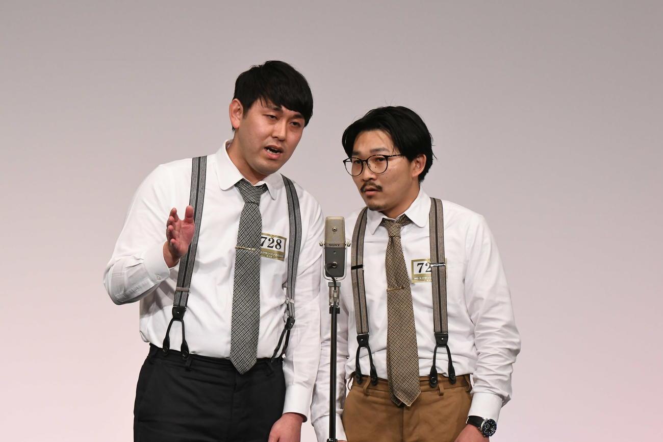 「M-1グランプリ2020」決勝進出を決めたオズワルド。左が畠中悠、右が伊藤俊介(C)M-1グランプリ事務局