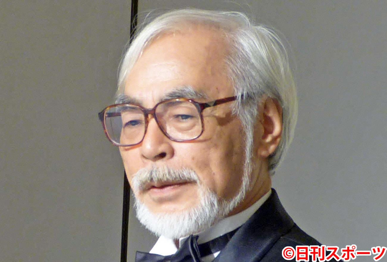 宮崎駿監督(2014年11月8日撮影)