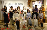 【エンタメ】「横浜美少女図鑑」が中華街「横浜大世界」とコラボ