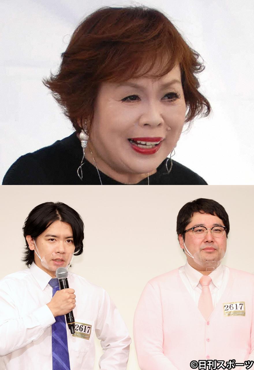 上沼恵美子(上)とマヂカルラブリー