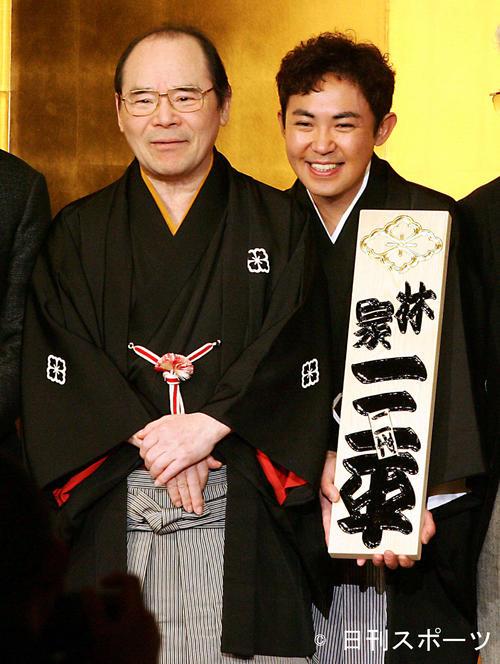 林家三平襲名披露宴 林家三平を襲名した林家いっ平(右)と笑顔を見せる林家こん平さん(2009年3月12日)