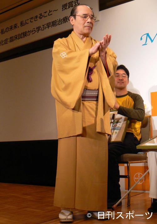多発性硬化症の啓発イベントに出席した林家こん平さん(2009年05月27日)